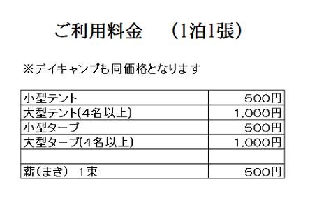 %E3%82%B9%E3%82%AF%E3%83%AA%E3%83%BC%E3%83%B3%E3%82%B7%E3%83%A7%E3%83%83%E3%83%88%20%287%29.png